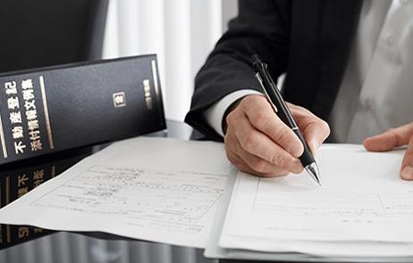 不動産登記により、不動産にかかる権利を第三者に対し公示